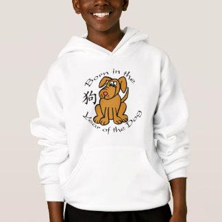 Geboren im Jahr des Hundes (chinesisch) Hoodie