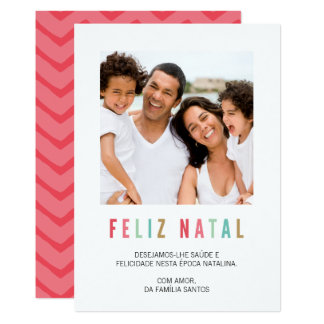 Gedenk Karten | glückliches geburts 12,7 X 17,8 Cm Einladungskarte