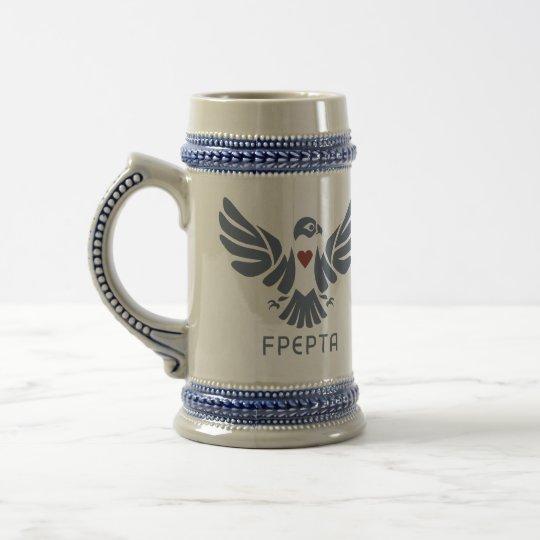Geist Stein, zum von FPEPTA zu stützen Bierglas