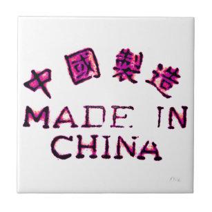 Gemacht in der China Keramikfliese