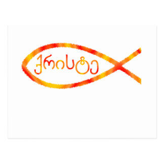 Georgische Jesus-Fische Postkarten