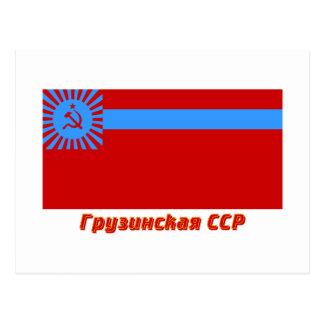 Georgische SSR Flagge mit Namen Postkarte