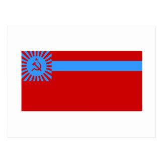 Georgische SSR Flagge Postkarte
