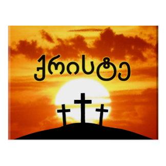 Georgischer ქრისტე Kalvarienberg-Sonnenaufgang Postkarte
