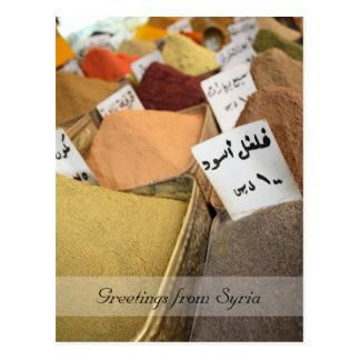 Gewürze - orientalischer Basar - arabische Postkarten