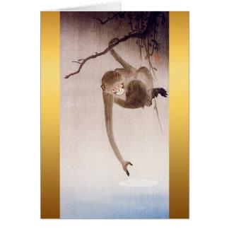 Gibbon, der für die Reflexion des Mondes erreicht Karte