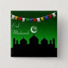 Girlande Ramadans Eid - islamischer Knopf Quadratischer Button 5,1 Cm