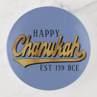 "Glasteller ""Chanukah EST 139 BCE "" Chanukkas Dekoschale"