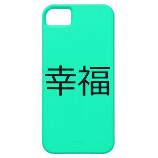 Glück - Chinesisch, Chinesische Schrift 幸福 iPhone 5 Schutzhülle