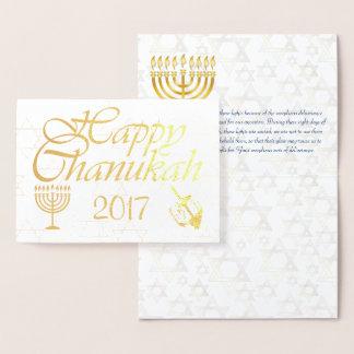 Glückliche Chanukah Goldfolie mit Segen Folienkarte