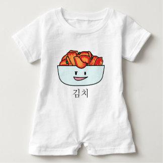 Glückliche Kimchi Kimchee Schüssel - glückliche Baby Strampler