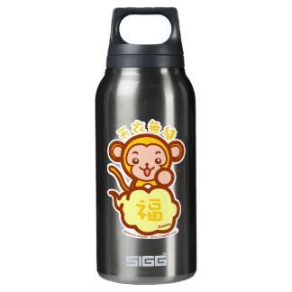 Glücklicher Affe Isolierte Flasche