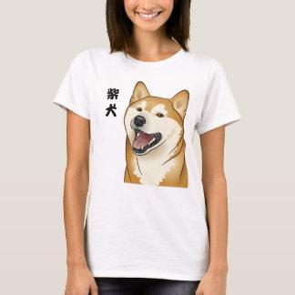Glücklicher roter Shiba Inu Japaner-Hund T-Shirt