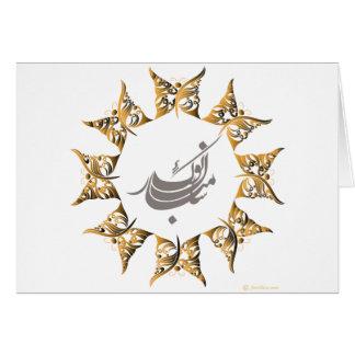 Glückliches persisches neues Jahr Grußkarte