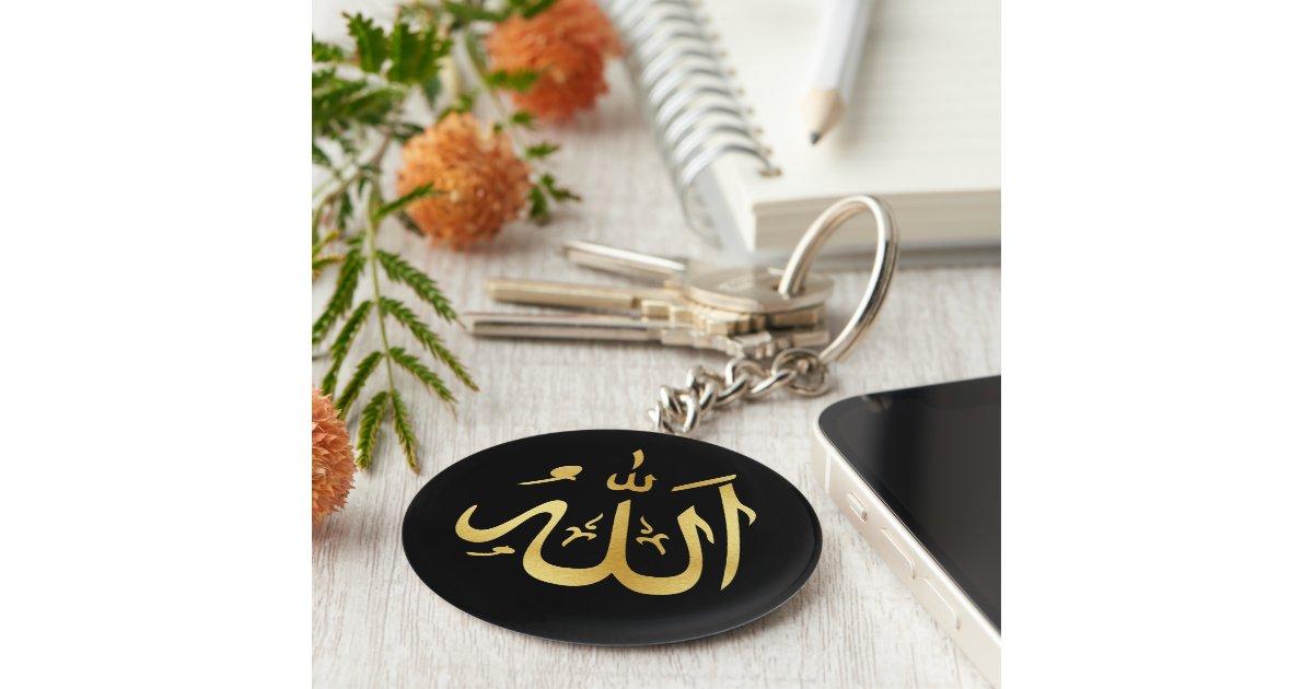 Gold und schwarze Allah Schlüssel-Kette Standard Runder ...