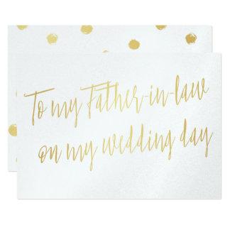 """Gold """"zu meinem Schwiegervater an meinem 12,7 X 17,8 Cm Einladungskarte"""