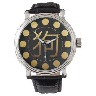 Goldene Uhr des Symbol-HundeNeujahrsfest-2018