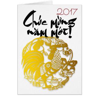 Goldener Hahn Papercut vietnamesischer Gruß 2017 Karte