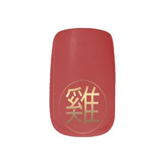 Goldener Nagel des Symbol-Hahn-Neujahrsfest-2017 Minx Nagelkunst