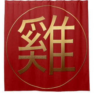 Goldenes chinesisches Symbol des Duschvorhang