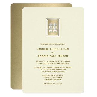 Goldenes doppeltes Glück-chinesische Hochzeit Karte