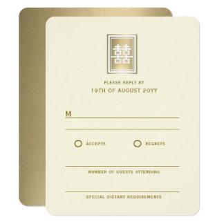 Goldenes doppeltes Glück-chinesische Hochzeit UAWG Karte