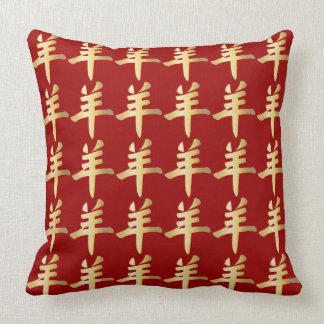 GoldYang-Symbol-Schaf-Ziegen-RAM, das Muster Kissen