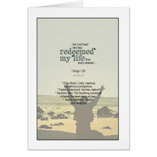 Gott kaufte mein Leben - i-König-1:29 zurück Karte