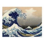 Grande vague outre des beaux-arts de Kanagawa Carte Postale