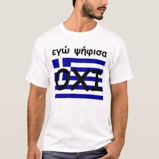 Griechenland leei OXI T-Shirt
