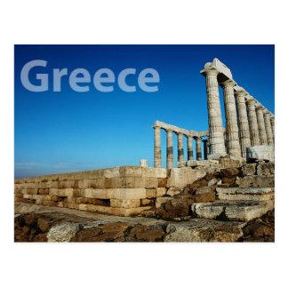 Griechenland Postkarte