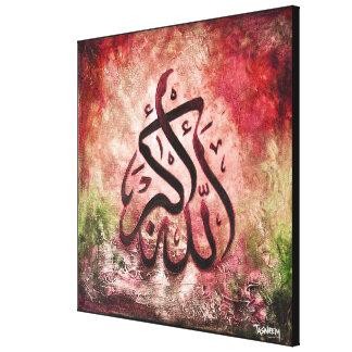 GROSSE 24x24 LEINWAND - ALLAH-U-AKBAR islamische K Gespannte Galeriedrucke