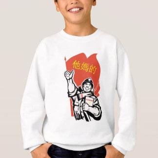 Große Änderungen nach der Befreiung # 2 Sweatshirt