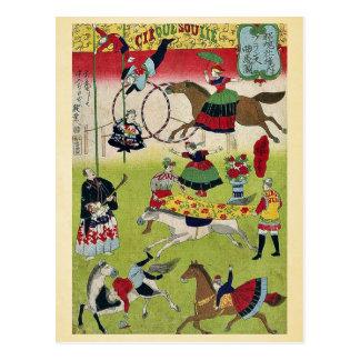 Großer französischer Zirkus durch Utagawa, Postkarte