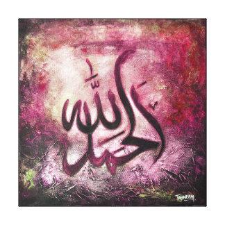 GROSSES 16x16 Alhamdulillah auf Leinwand - Leinwanddruck