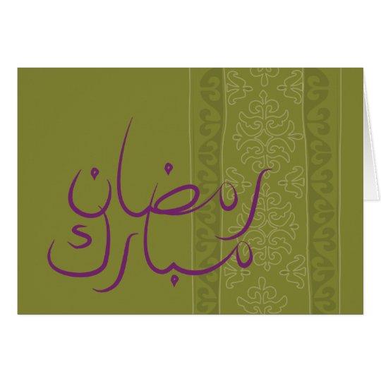 Gruß-Karte Ramadans Mubarak Grußkarte