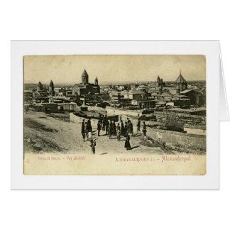 Gyumri, Armenien Karte