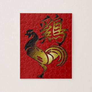 Hahn-chinesisches Zeichen 2017 und
