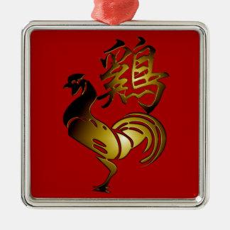 Hahn-chinesisches Zeichen 2017 und Kalligraphie Quadratisches Silberfarbenes Ornament