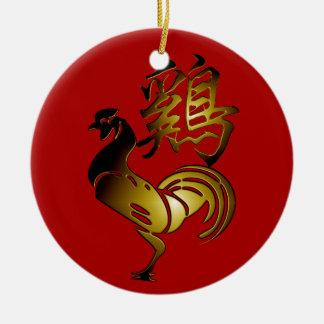 Hahn-chinesisches Zeichen 2017 und Kalligraphie Rundes Keramik Ornament