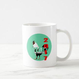 Hahn-Jahr 2017 in grüner Kreis-Tasse 1 Kaffeetasse