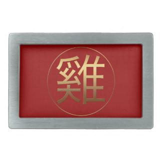 Hahn-Jahr-Gold prägeartiges chinesisches Symbolrot Rechteckige Gürtelschnalle