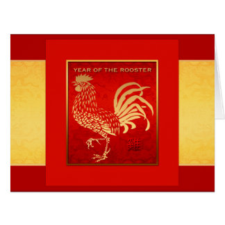 2017 Rooster Year Golden Silk BIG Greeting Card