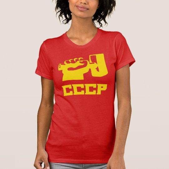 Hammer und Hand CCCP T-Shirt