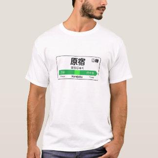 Harajuku Bahnstation-Zeichen T-Shirt
