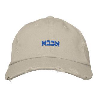 Hebräischer Vater gestickter Hut Bestickte Baseballmütze