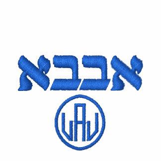 Hebräischer Vater gesticktes blaues Polo-Shirt
