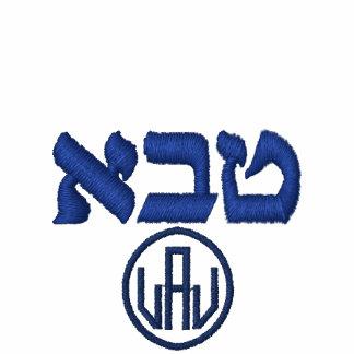 Hebräischer Vati gestickter blauer T - Shirt