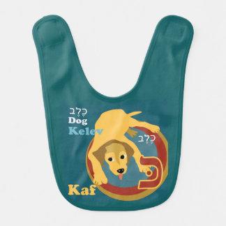 Hebräisches Alphabet-Baby Schellfisch-Haf Babylätzchen