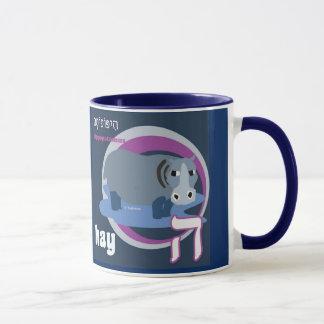 Hebräisches Alphabet-Kaffee Tasse-Flusspferd Tasse